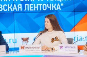 Ольга Амельченкова: «Знание истории своей семьи делает наш народ единым»